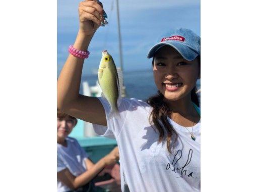 [提供地區通用優惠券/新的電暈對策] [當天預約OK]紅樹皮艇和容易釣魚的活動,即使初學者也可以從小孩那裡輕鬆享受の紹介画像
