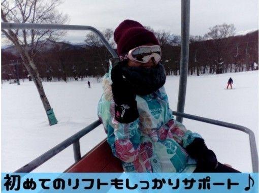 【長野・白馬】丁寧なスノーボードレッスン《初心者クラス》