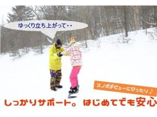 【長野・白馬】上達への近道!スノーボードレッスン《初心者クラス》