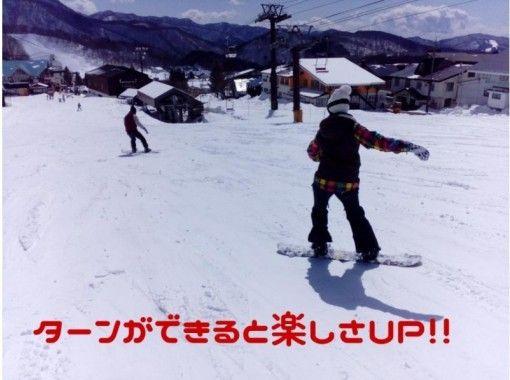 【長野・白馬】上達への近道!スノーボードレッスン《初心者クラス》の紹介画像