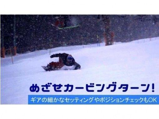 【長野・白馬】上達への近道!スノーボードレッスン《初級クラス》の紹介画像