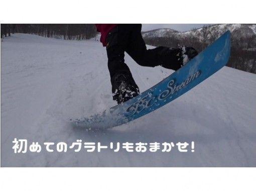 【長野・白馬】上達への近道!スノーボードレッスン《中級・上級クラス》
