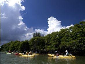 サウスワードカヤッククラブハウス(Southward Kayak Clubhouse)の画像