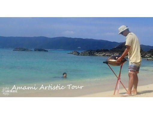 【鹿児島・奄美市】1組限定リラックスツアー「水面リラクゼーション」~海とひとつになる瞑想~(送迎可)