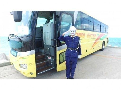 รถบัสท่องเที่ยว Miyakojima แนะนำ