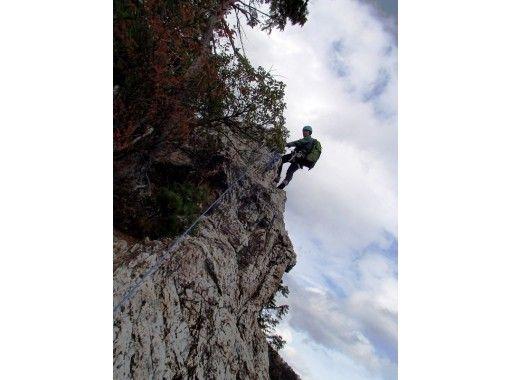 "[Thrilling authentic experience! ""Rock Trek"" Kyoto Konpirayama ver-1 (Y-ken-ridge)の紹介画像"