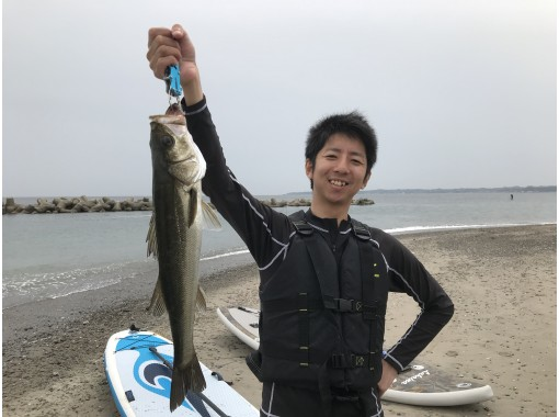 """<Reserved> GET for a group of two or three people private big game! """"SUP fishing master plan""""の紹介画像"""