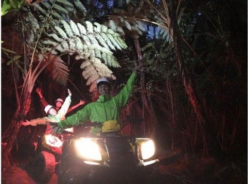 【1日4名限定】★★ナイトバギー体験★★暗いジャングルをバギーで走行!スリル満点間違い無し