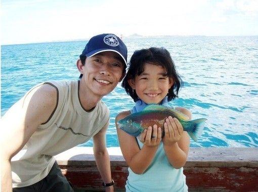 【沖縄・名護】近場釣り体験!トロピカルフィシング 基本貸切り!(お手軽2時間コース)
