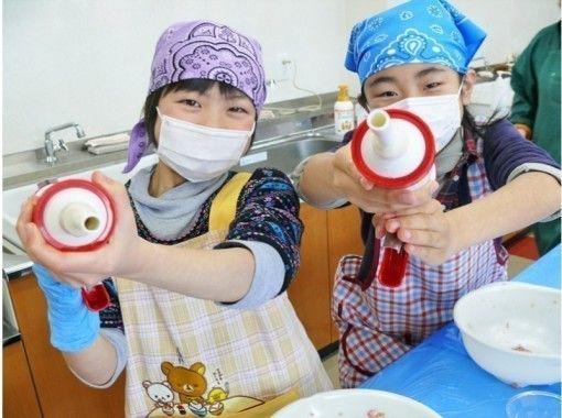 【宮城県・伊豆沼】できたてジューシーを試食!★手づくりウィンナー教室★(お土産付き)