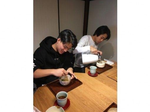 【京都・東山】築100年の京町家で茶道体験  自分でお抹茶を点てよう!