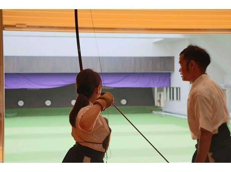 """Eastern Kyoto want to archery experience in the"""