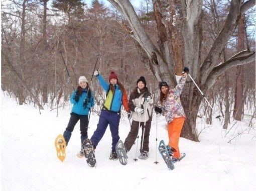 【あさま軽井沢/長野・群馬】初めてのスノーシュー雪山登り体験『スモールピークハント』 ☆スノーシューお手軽1dayツアー