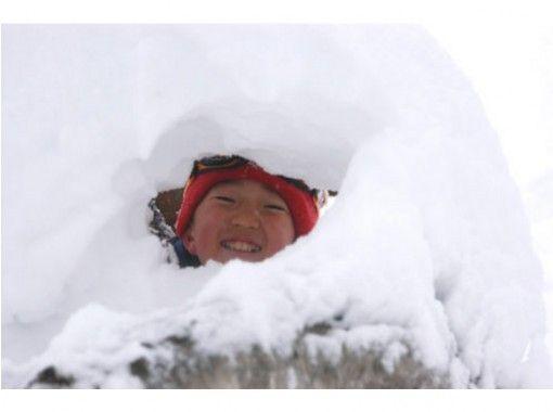 【北海道・十勝】お子様も楽しめる!サホロスキー場でスノーシューダウンヒル(半日コース)