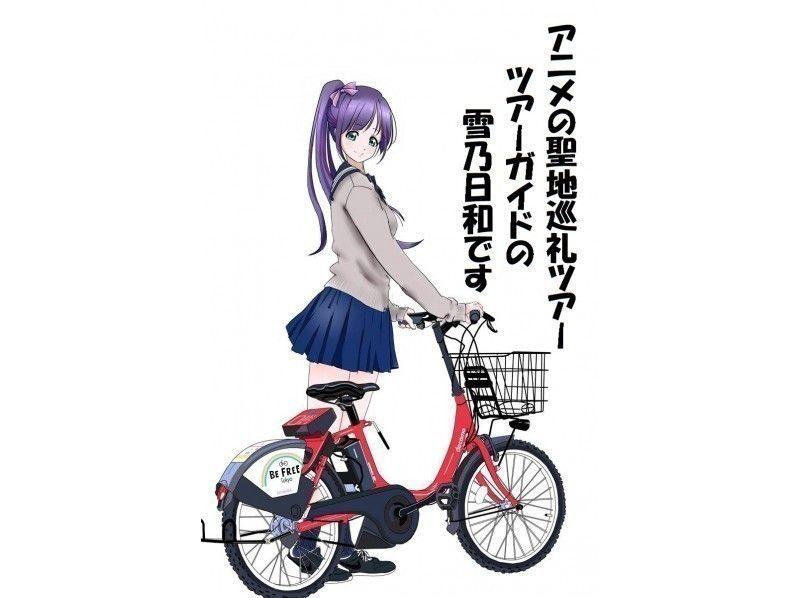 愛現場直播!聖地朝聖推薦自行車遊覽