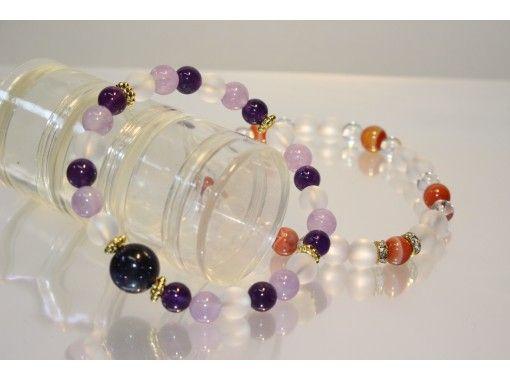 [Kyoto Nijo Jokita] Let's make one bracelet in the world!の紹介画像