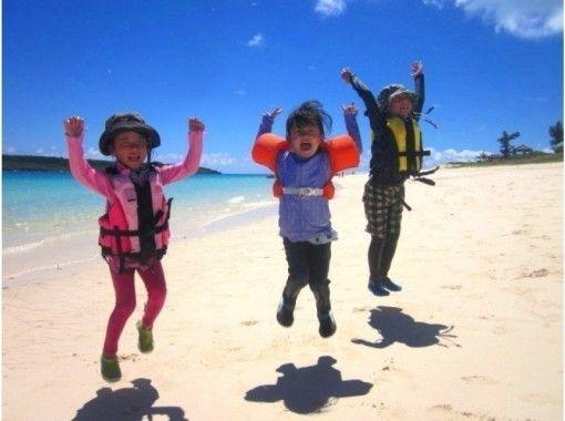 東洋一美しい前浜ビーチで絶叫!マリンスポーツ3種!バナナボート&ビックマーブル&ジェットスキー!写真データ込!団体割有!
