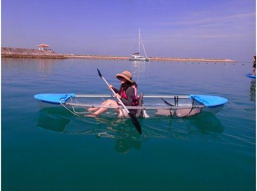 《地域共通クーポンOK!》★全部透明★【クリアカヤック】泳がずお手軽に熱帯魚ウォッチング♪海上アスレチックでも遊べちゃう♪