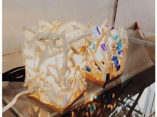 <<可以使用所有地区通用的使用优惠券冲绳/石垣岛]非常适合纪念您的旅行!琉球玻璃和珊瑚灯制作の紹介画像