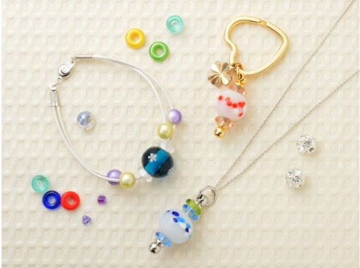 [Hyogo / Kobe] You can choose colors and patterns! Tonbo ball production experience (1 piece)の紹介画像