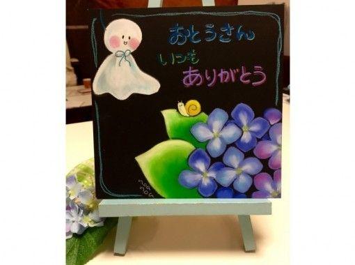 【広島】かんたん楽しい!子どもから大人まで一緒に楽しめるチョークアート♪下絵があるので安心!3才~OK!の紹介画像