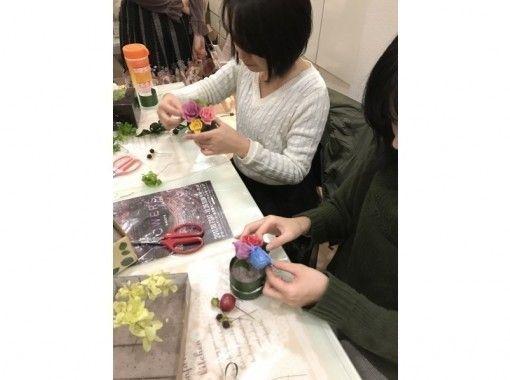 【愛知・名古屋】地域共通クーポン利用可能プラン 経験者向け!開花が出来るプリザーブドフラワー体験レッスン