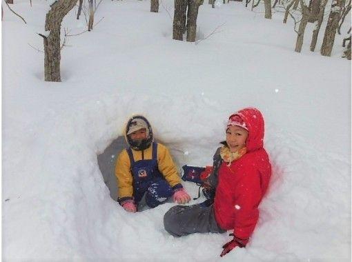 【栃木・那須】那須を知り尽くしたガイド「くまさん」と行く、初めてのスノーシュー&雪遊び♪