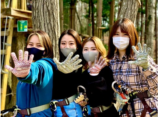[Saitama Chichibu] exhausted to play in the forest! Forest Adventure (Adventure course)の紹介画像