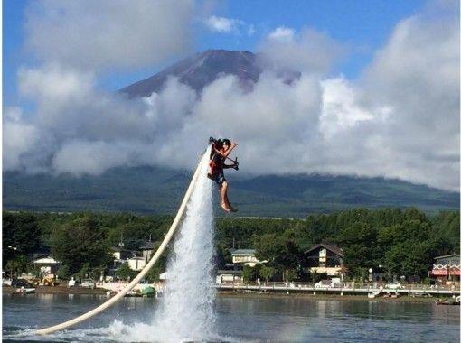 【山梨・山中湖】空気が澄んでる朝を満喫!ジェットパック(朝コース:8:00~10:00 スタート)