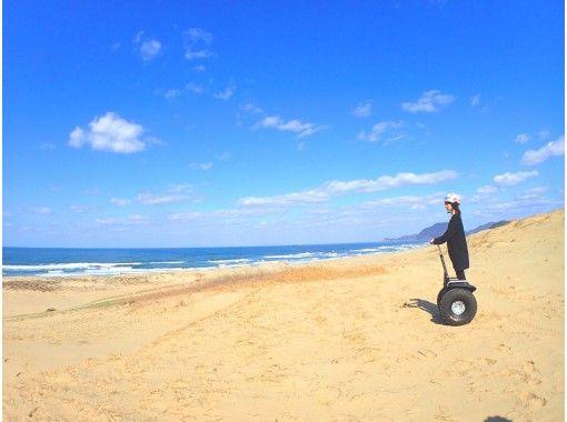 鳥取砂丘セグウェイ アドベンチャーガイドツアー!【約120分】フリータイムや絶景スポット撮影サービス付き!