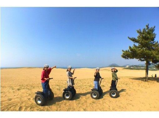 鳥取砂丘セグウェイ アドベンチャーガイドツアー!【約140分】フリータイムや絶景スポット撮影サービス付き!の紹介画像