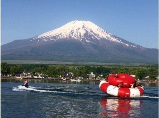 【山梨・山中湖】お得セット・ジェットパック15分+ハリケーンボート 団体割あり