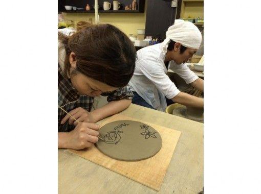 【大阪・天王寺】陶芸体験教室・誰でもかんたん ♪ たたらコース(お皿・サラダボウル)