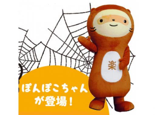 【滋賀・琵琶湖】ミシガン80(定期便)