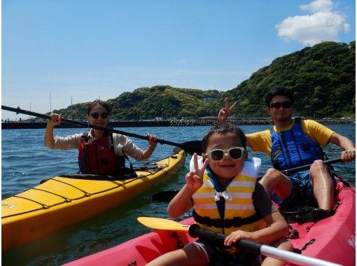 【千葉・南房総・半日カヤック体験】気軽に海へ!非日常が味わえます!