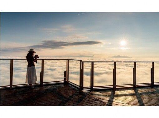 【長野・北志賀】世界最大級ロープウェイ乗車券&雲海のSORA terrace