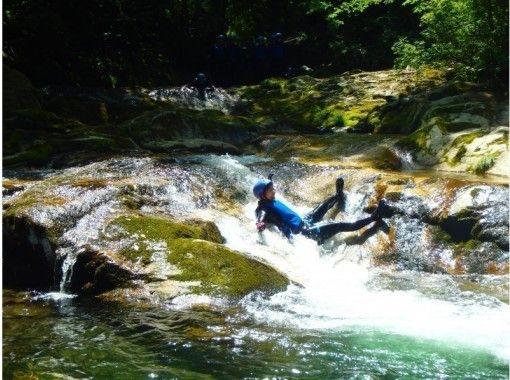 【群馬・みなかみ・キャニオニング】自然のアトラクション渓谷遊びキャニオニングツアー(半日)