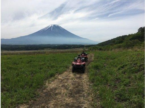 【富士山バギー】ATV使用★絶景富士山の大自然、大パノラマをひとり占め★自慢のロングコース(1時間)