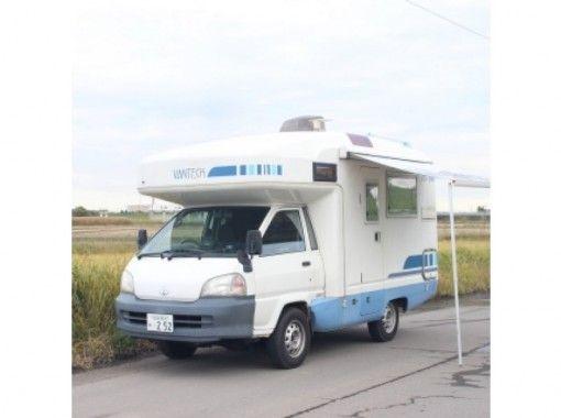 【岐阜・岐阜市】キャンピングカーレンタル☆ちょうどいいサイズ☆JB-490 4WD バンテック