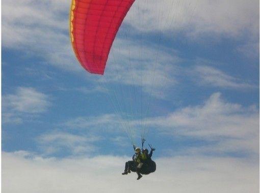 【山形・南陽】初心者にオススメ!パラグライダー体験タンデム(二人乗り)フライト【15時集合】