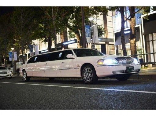 【東京・23区】パーティや送迎など使い方は様々!リムジンレンタルレギュラープラン