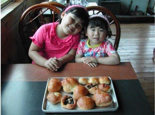 【熊本県・阿蘇】自家製石窯パン ~型つくりから焼き上げまで~ 4才から参加OK!