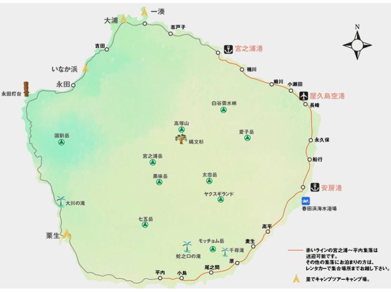 【世界遺産・屋久島】山好きナイトトレッキングツアーの紹介画像