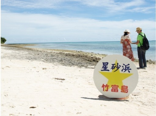 【人気の竹富島へ行こう!】竹富島で水牛車観光&バス観光コース‹Tk-2›