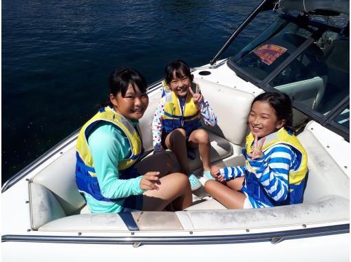 [Shiga / Biwako / Wakeboarding] Boat charter 90 minutes ★ charter ★ planの紹介画像