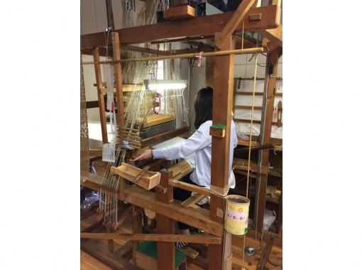 [Kyoto / Kita Ward] Weaving experience-Experience the highest technology of the weaver! half-day course & workshop tour of weaving high equipment!の紹介画像