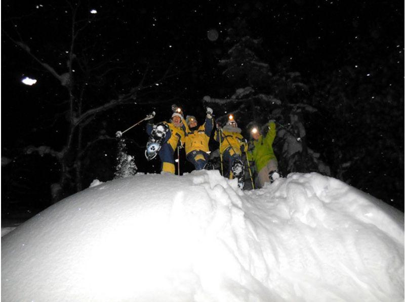 【北海道・大雪山】絶景スノーシュー★旭岳・天人峡、星空の旭岳原生林ナイトコースの紹介画像