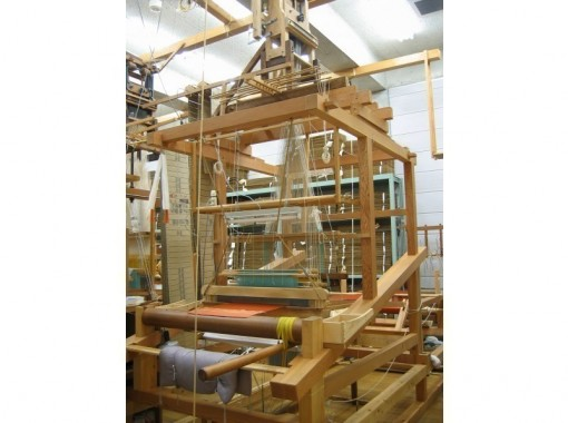 [Kyoto / Kita Ward] Weaving experience-Experience the highest technology of the weaver! Experience course & workshop tour of weaving high equipment!の紹介画像