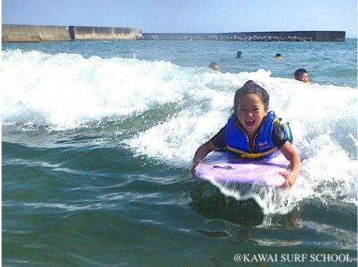 【愛知・知多半島】初心者もお子様も楽しめる!サーフィン・ボディボードレッスン(90分)の紹介画像