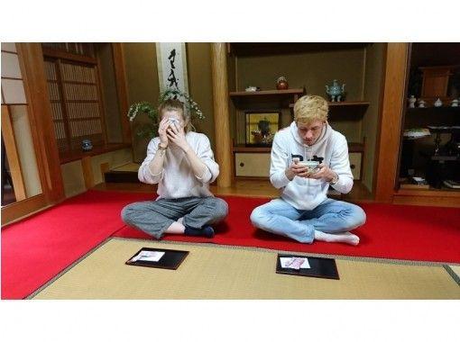 【京都・京都市】お抹茶体験 ~ほっこり一服~ 京町屋でお庭を眺めながら、お抹茶とお菓子はいかがですか?